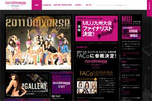ミス・ユニバース・ジャパン九州大会公式サイト