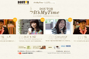 DOUTOR It's My Time
