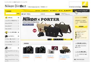 NikonDirect