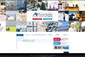 株式会社船井総合研究所 2012年度新卒採用