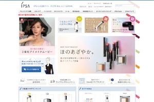 IPSA 公式通販サイト