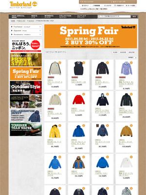 Timberland Online Shop