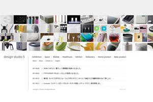 DesignStudioS