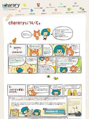 charary