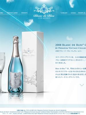 Blanc de Bleu® California Sparkling Wine