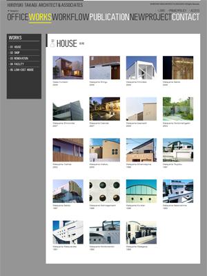 HIROYUKI TAKAGI ARCHITECT & ASSOCIATES