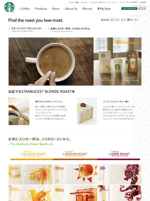 Starbucks Coffee Japan