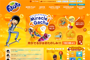 Fanta Official Site
