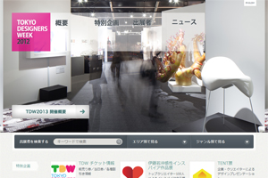 TOKYO DESIGNERS WEEK2012