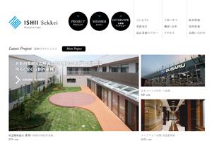 株式会社石井設計