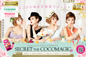 SECRET THE COCOMAGIC