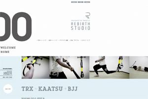 Rebirth Studio