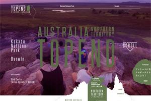 オーストラリア-トップエンドの旅