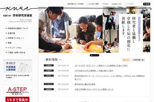 京都大学 学術研究支援室