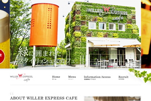 WILLER EXPRESS CAFE