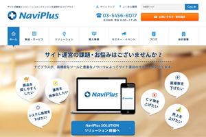 NaviPlus
