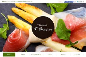 Restaurant Passione