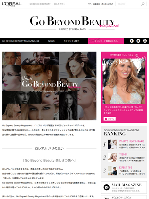 GO BEYOND BEAUTY MAGAZINE