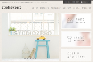 studio zero