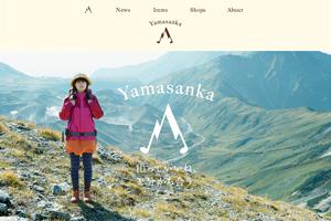 Yamasanka