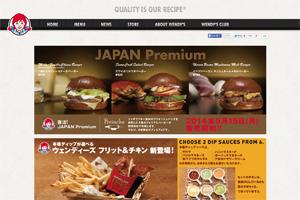 Wendy's Japan