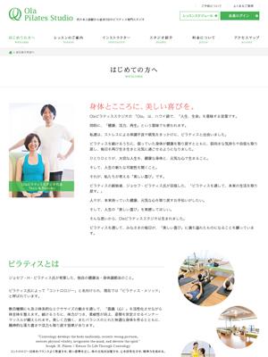 Ola Pilates Studio