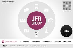 J.フロント リテイリンググループ 新卒採用サイト2015