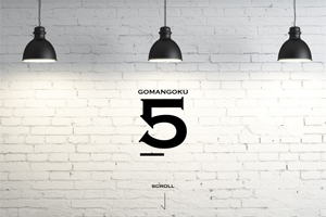 GOMANGOKU