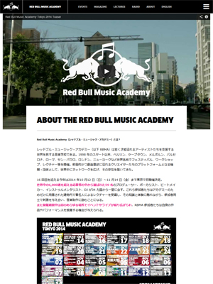 Red Bull Music Academy Japan