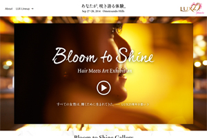 LUX 25th Anniversary Bloom to Shine