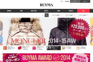 BUYMA.com