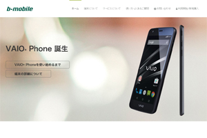 VAIO® Phone