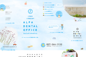 ALFA DENTAL OFFICE