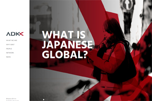 ADK Global