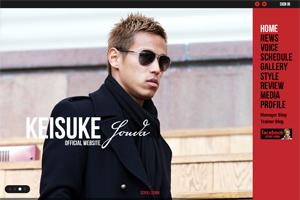 本田圭佑オフィシャルWEBサイト
