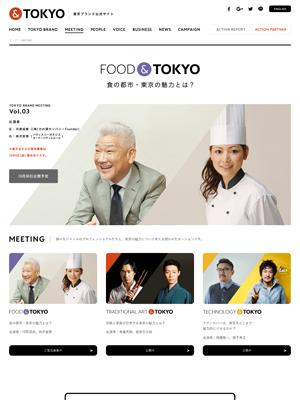 &TOKYO