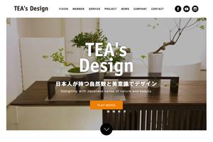 TEA's Design株式会社