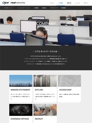 RealNetworks Japan