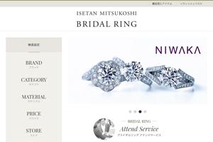 ISETAN MITSUKOSHI BRIDAL RING