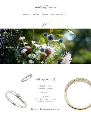 LUKINA Bridal Ring Collection
