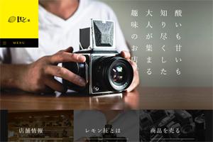 東京銀座 レモン社