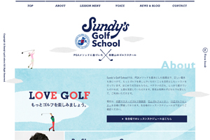 Sundys Golf School