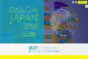 DojoCon Japan 2016