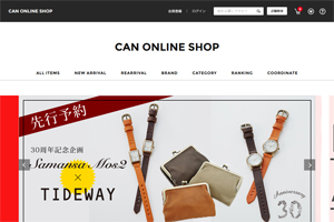 CAN ONLINE SHOP