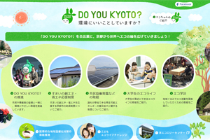 DO YOU KYOTO?