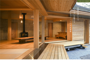 オークヴィレッジ木造建築研究所