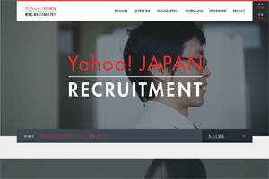 Yahoo! JAPAN RECRUIT