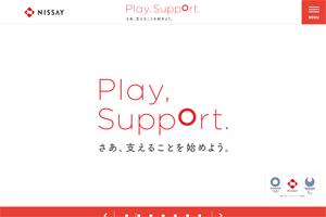 Play, Support. さあ、支えることを始めよう