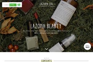 LAZONA LIFE vol.2