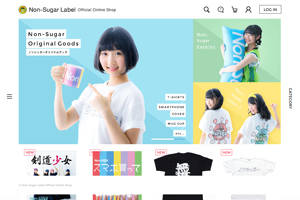 Non-Sugar Label Official Online Shop